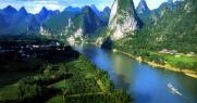 Съкровищата на Китай, Китай