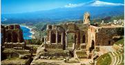 Почивки в Сицилия 2019  Eden Village Sikania Resort & SPA 4*, Premium, Италия