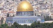 Коледа 2014  - Eкскурзия до Израел и Йордания, Израел и Йордания