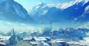 Ски курорт Капрун, Kaprun, Австрия