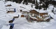Ски пакети в Австрия, Хотел и включена  Ски карта, Австрия