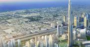 Нова година 2020 в Дубай -  6 Нощувки, Дубай