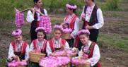 Rose Festival in Bulgaria 2013 Programme 04