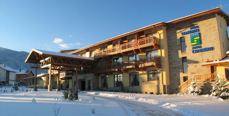 Strazhite Hotel, Bansko Ski Resort
