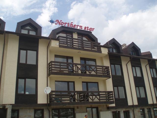 Northern Star Aparthotel, Bansko Ski Resort