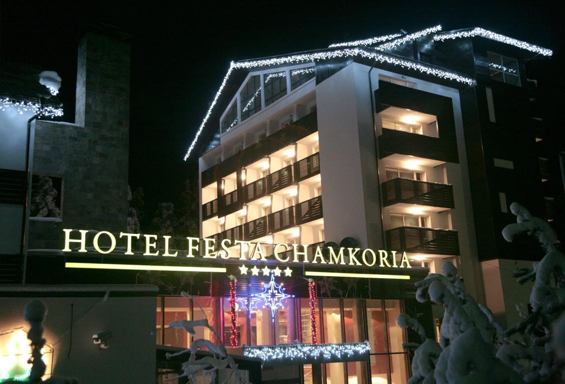 Festa Chamkoria Hotel, Borovets Ski Resort