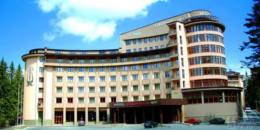 Orpheus Hotel, Pamporovo Ski Resort