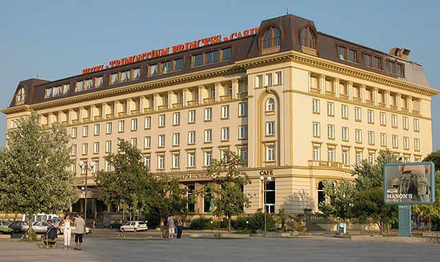 Dedeman Trimontium Princess Plovdiv Hotel, Plovdiv