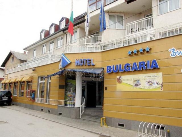 Bulgaria Hotel, Bansko Ski Resort